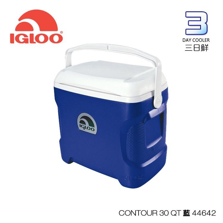 【熱賣中】IgLoo CONTOUR系列30QT冰桶49477.44208.44642 /城市綠洲專賣 (保鮮、保冷、美國製造、露營、釣魚)