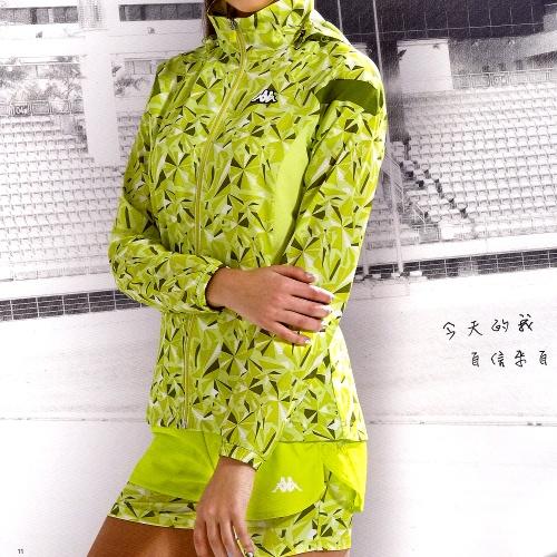 Kappa LADIE'S 平織慢跑風衣(可拆帽)+平織慢跑短褲 FC62-C834/FB62-6308