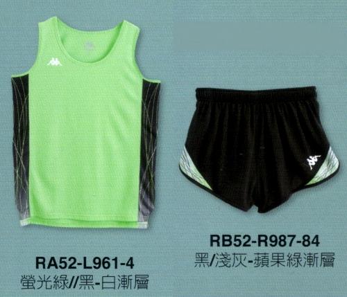 Kappa LEDIE'S 女生田徑背心+田徑短褲 RA52-L961/RB52-R987