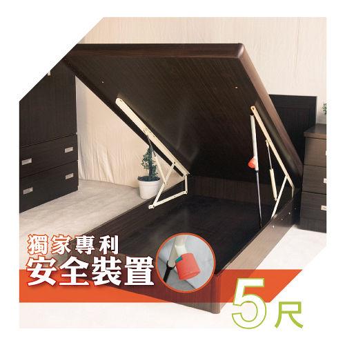 【YUDA】全6分木芯板『富邦8400萬專利安全裝置+內外同色』後掀5*6.2尺標準雙人掀床