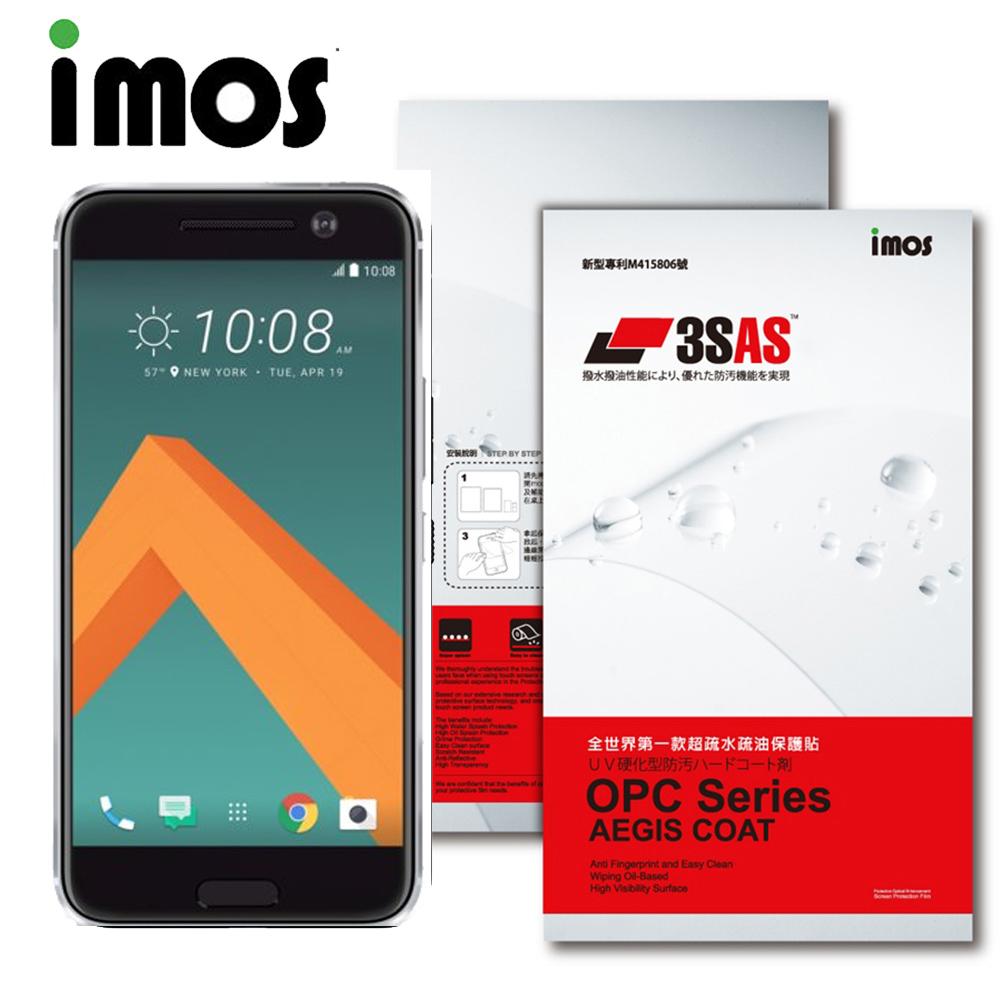 iMOS HTC 10 3SAS 螢幕保護貼