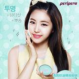韓國 Peripera 清爽控油裸妝粉餅 8.5g