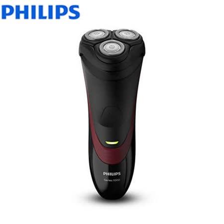 PHILIPS飛利浦 4D立體三刀頭 電鬍刀