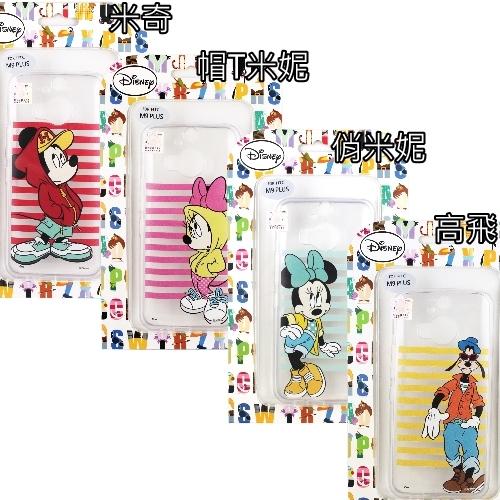 ~Disney~HTC One M9  M9 Plus 橫條系列 彩繪透明保護軟套
