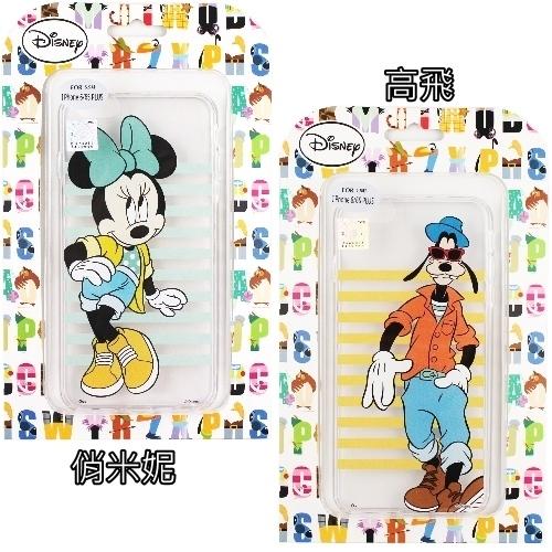 ~Disney~iPhone6 6S Plus 5.5吋 橫條系列 彩繪透明保護軟套
