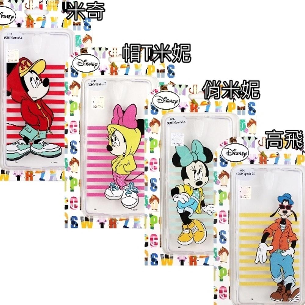 ~Disney~Sony Xperia C5 Ultra 橫條系列 彩繪透明保護軟套