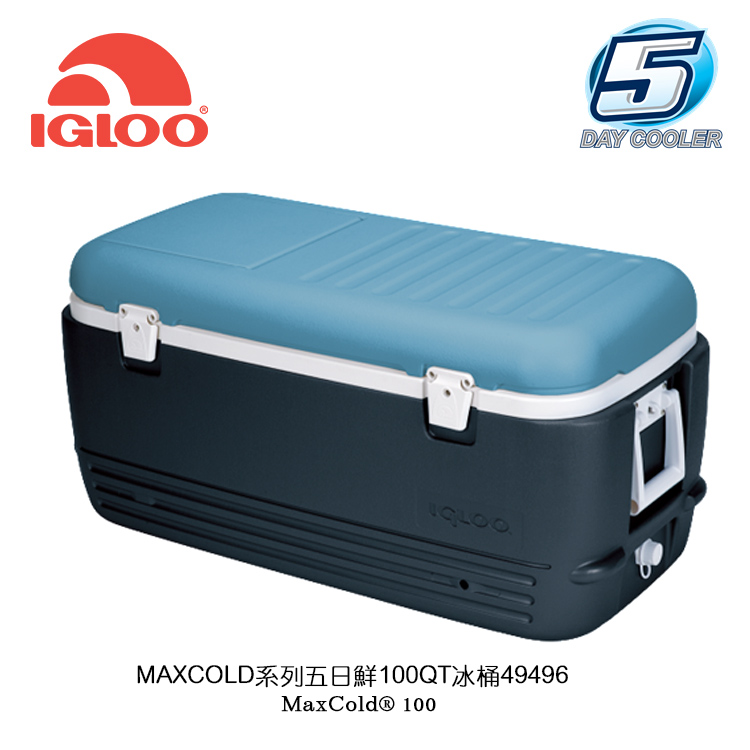 ★五日鮮★ IgLoo MAXCOLD系列五日鮮100QT冰桶49496 /城市綠洲專賣 冰藍/95L (美國製造、保冷、保鮮、五天)