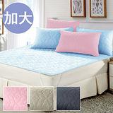 【CERES】吸濕排汗防水加大平單式保潔墊/四色任選 (B0609)