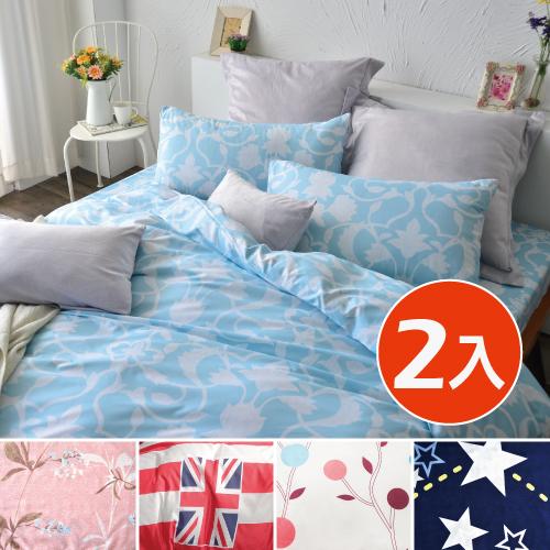 美夢元素  台灣製天鵝絨枕套床包組