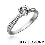 【JELY】優雅0.30克拉H&A八心八箭美鑽戒指