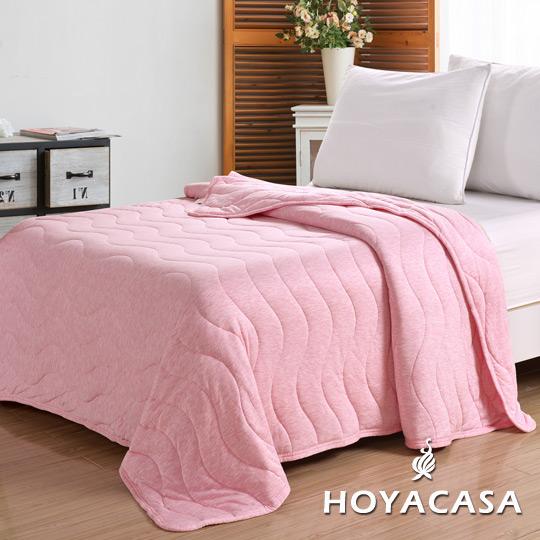 《HOYACASA 樂活主義》莫代爾針織涼感夏被-甜美粉