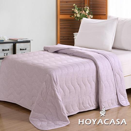 《HOYACASA 樂活主義》莫代爾針織涼感夏被-優雅紫