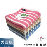 【MORINO摩力諾】美國棉橫紋毛巾