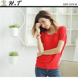玄太-簡約幾何織紋連身袖針織上衣(紅)