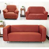 【Osun】一體成型防蹣彈性沙發套、沙發罩素色款(咖啡色款4人座)