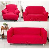 【Osun】一體成型防蹣彈性沙發套、沙發罩素色款(紅色款4人座)
