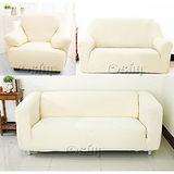【Osun】一體成型防蹣彈性沙發套、沙發罩素色款(杏色款4人座)