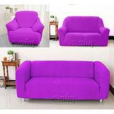 【Osun】一體成型防蹣彈性沙發套、沙發罩素色款(紫色款4人座)
