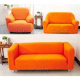 【Osun】一體成型防蹣彈性沙發套、沙發罩素色款(橘色款4人座)