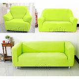 【Osun】一體成型防蹣彈性沙發套、沙發罩素色款(蘋果綠色款4人座)