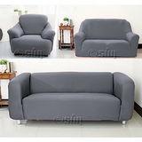 【Osun】一體成型防蹣彈性沙發套、沙發罩素色款(淺墨灰款4人座)