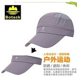 Botack可拆式長帽緣海邊沙灘帽夏日遮陽帽防曬帽LMT5-9250