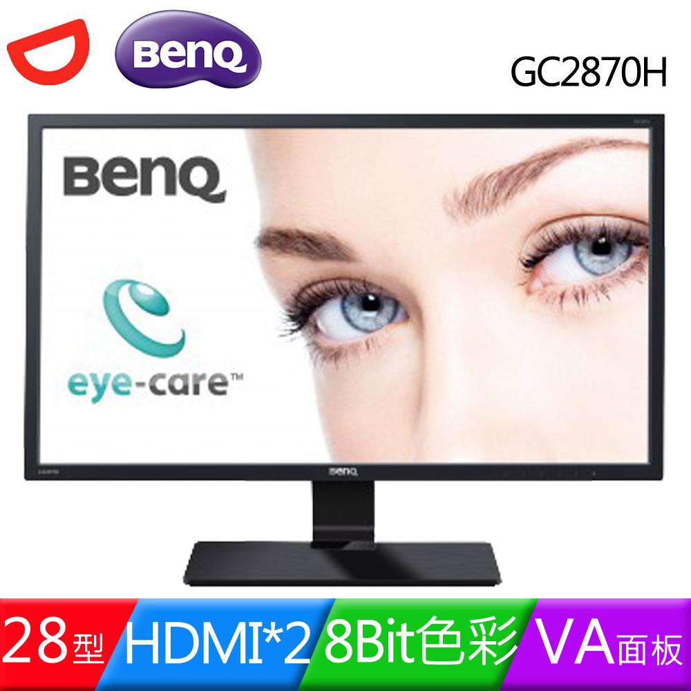 BenQ GC2870H  28型VA 8Bit低藍光不閃屏液晶螢幕