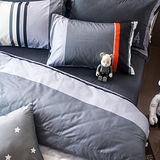 OLIVIA 《夏洛特 灰》 加大雙人床包夏日涼被四件組