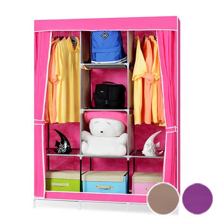 (團購)超大簡易DIY防塵衣櫃 -friDay購物