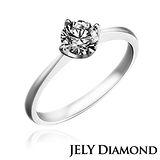 【JELY】繁星0.30克拉H&A八心八箭美鑽戒指