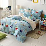義大利Fancy Belle《海洋夢想》雙人四件式防蹣抗菌舖棉兩用被床包組