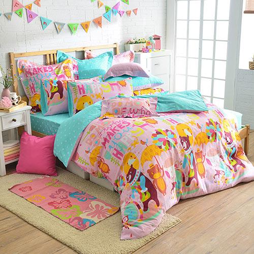 義大利Fancy Belle《開心樂園》雙人四件式防蹣抗菌舖棉兩用被床包組