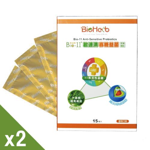 【碧荷柏】Bio-11敏速清寡糖益菌(15包/盒)x2