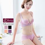 【Olivia】3D無鋼圈集中無痕珠光杯內衣褲套組(粉色)-B杯