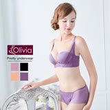 【Olivia】3D無鋼圈集中無痕珠光杯內衣褲套組(紫色)-C杯
