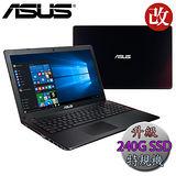 【ASUS華碩】X550JX 15.6吋FHD I5-4200H 4G記憶體 1TB+240GSSD 7200轉 GTX950 2G獨顯 戰鬥型筆電 - 加裝240G SSD