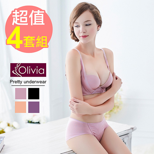 【Olivia】3D無鋼圈集中無痕珠光杯內衣褲套組 (4套組)