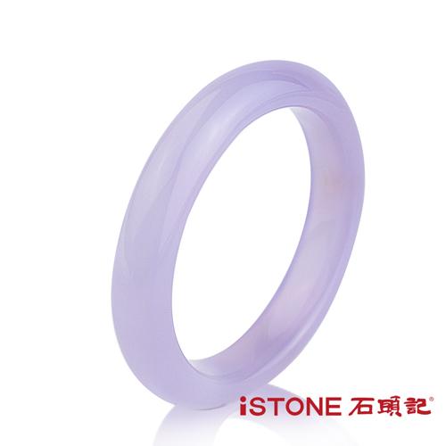 石頭記 冰種星光紫羅蘭玉髓手鐲-窄版