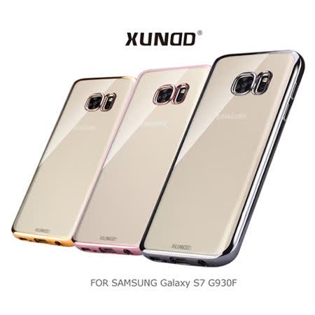 XUNDD 訊迪 SAMSUNG Galaxy S7 G930F 爵士電鍍 TPU 套