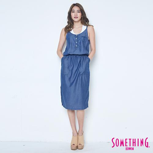 SOMETHING 天絲®細肩帶長版洋裝-女-原藍色