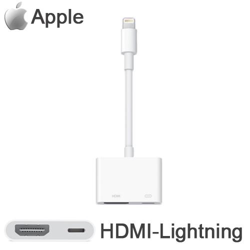 [團購2入] APPLE 原廠 Lightning轉HDMI Digital AV數位影音轉接器