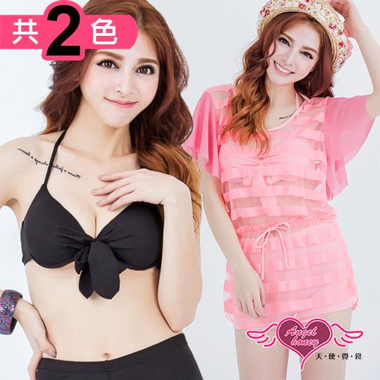 【天使霓裳】泳衣 透明橫條 短袖三件式泳裝(共2色F)