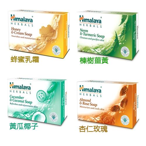 (任選四入)印度Himalaya【蜂蜜乳霜/楝樹薑黃/黃瓜椰子/杏仁玫瑰】香皂125g