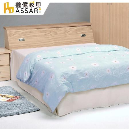 ASSARI 收納床頭箱