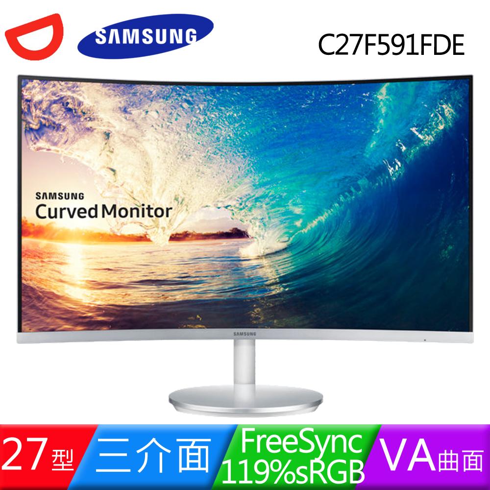 SAMSUNG 三星 27型 C27F591FDE VA曲面(16:9)寬螢幕