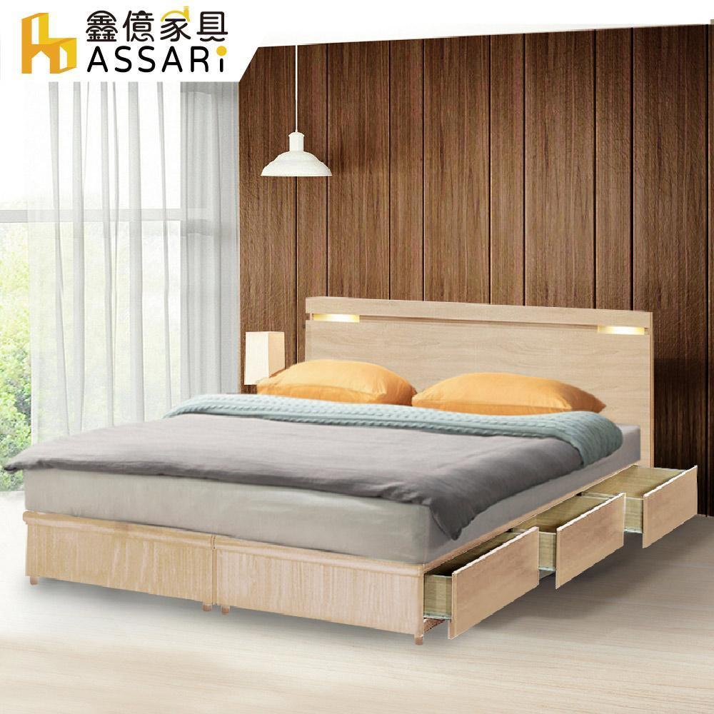 ASSARI~6抽屜強化6分硬床架 雙大6尺