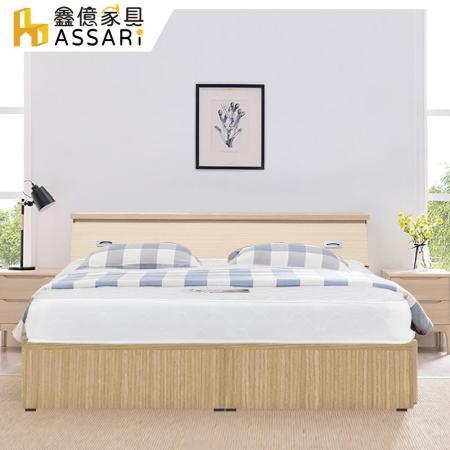 雙人5尺房間組 床箱+床底+獨立筒