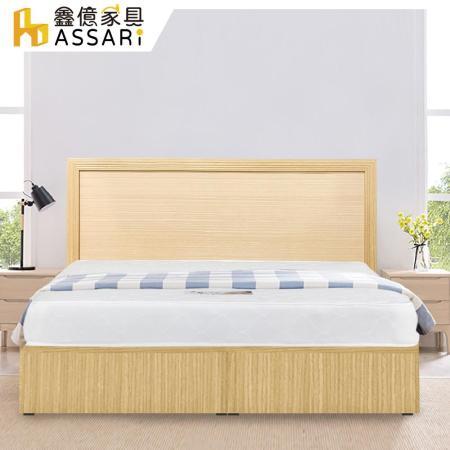 ASSARI-房間組三件(床片+床底+獨立筒)單人3尺