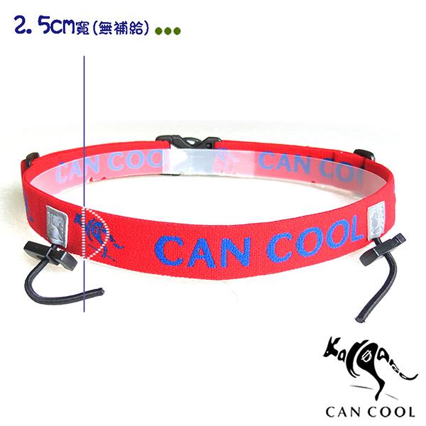 CAN COOL敢酷 25mm寬 運動號碼帶(無補給)(紅藍) C160313001