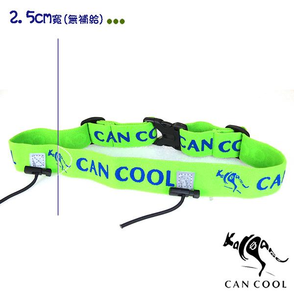 CAN COOL敢酷 25mm寬 運動號碼帶(無補給(綠藍) C160313003
